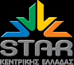 Star Κεντρικής Ελλάδας